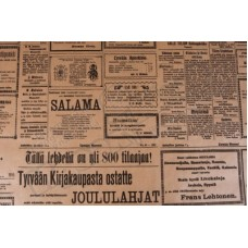 Крафт Бумага Газета, на коричневом 75 см x 10 м