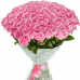 Роза Aqua 50 cm