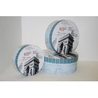 Коробки подарочные Арт.400 Голубой