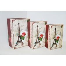 Коробки подарочные Арт.478 Бордовый